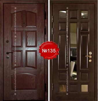 двери металлические северо запад